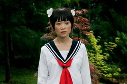 Yuki short film still